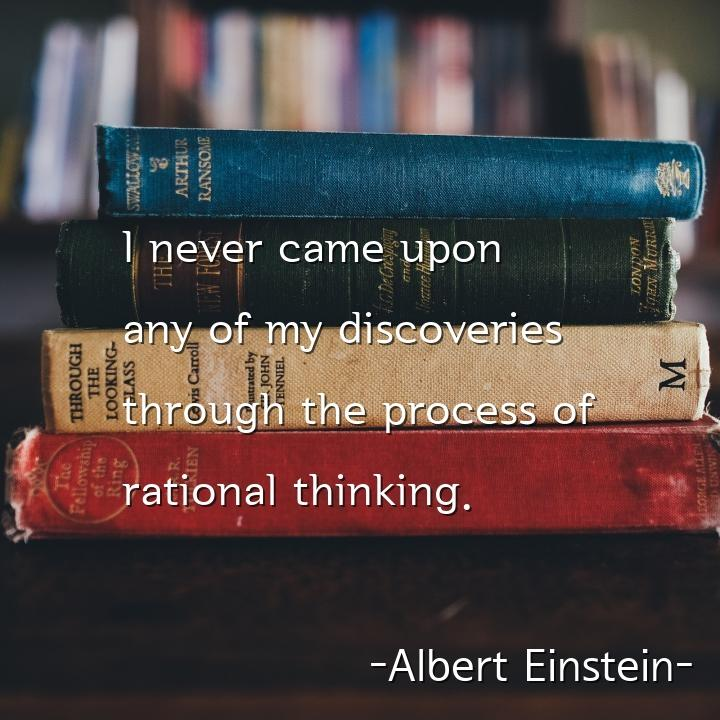 I never came upon